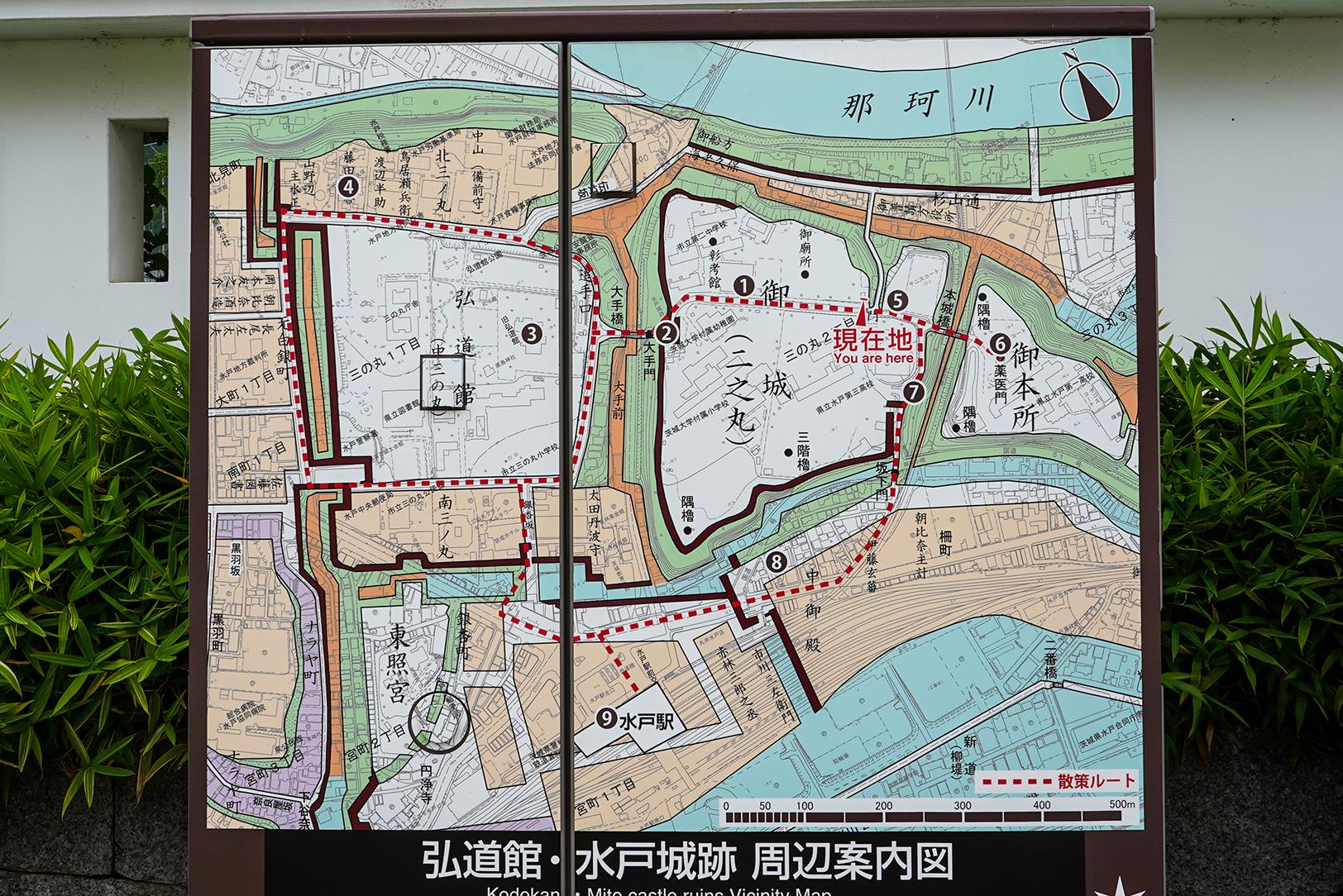 弘道館・水戸城跡周辺案内図 水戸市
